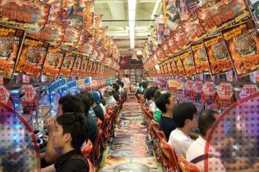 sala de juego pachinko