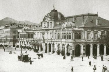 Casino Municipal de Niza