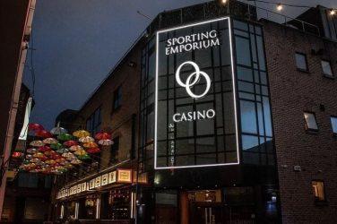 Fachada del Sporting Emporium Casino