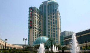 Fachada del Casino Niagara